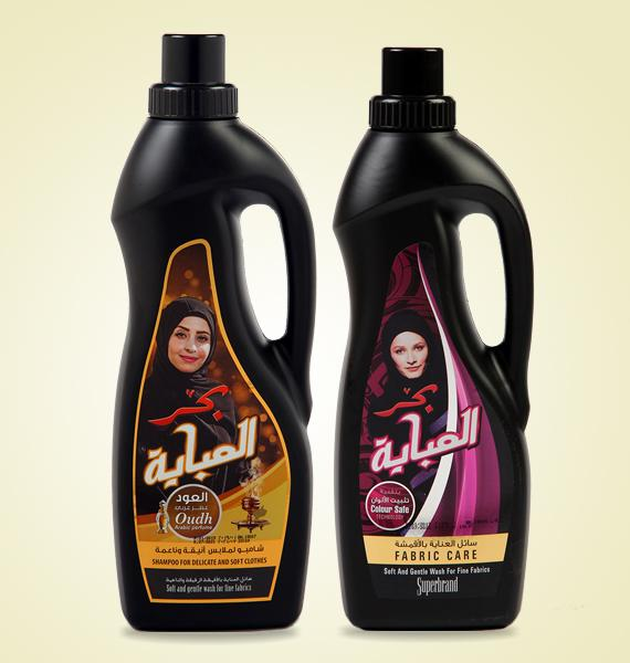 The National Detergent Company Saog