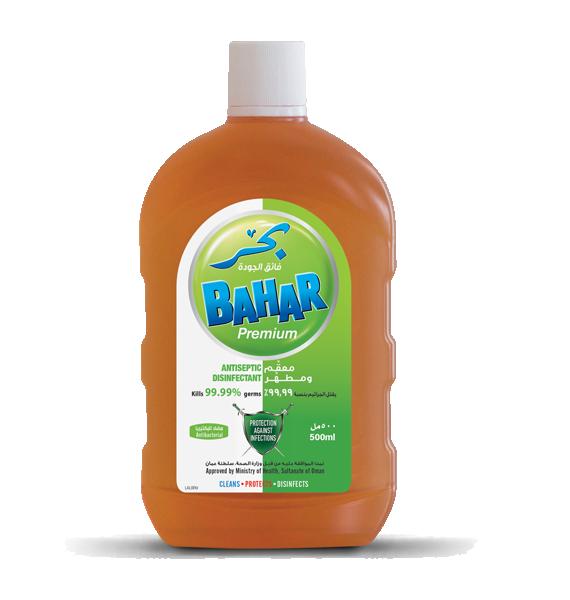 Bahar Premium Antiseptic